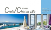 Villas in Chania -ID 4861